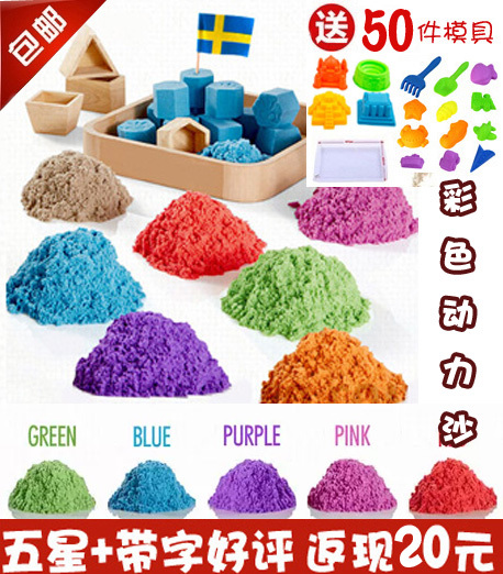 jual kinetic sand pasir kinetik murah mainan edukatif anak www.Solusibayi.com 15